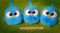 愤怒的小鸟:蓝弟弟们为了排队玩车,还打起了架,谁都不让谁!
