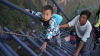 中国最危险的村庄