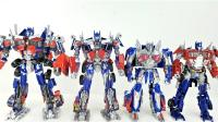 4款变形金刚领袖级擎天柱货车机器人变形玩具