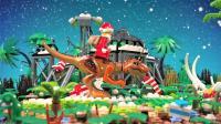 定格动画-乐高城市故事之圣诞老人送礼物时遇到霸王龙