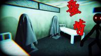 【XY小源】恐怖游戏 True Nightmares正真的噩梦