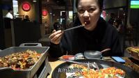 钱贝第一次吃湖南菜就被折服了, 两人点5个菜217元, 最后全部吃光