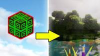 洞穴生存记5: 绿色方块发挥功效, 荒地瞬间变成美景!