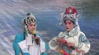 豫剧《花木兰》选段, 谷派弟子李耀丽等演唱, 铁路文化宫