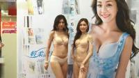 华歌尔六大旗下品牌内衣展模特走秀精彩片段十二