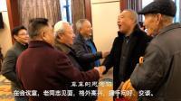 2018南钢看望扬州地区江都籍退休老同志