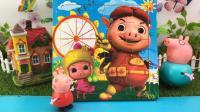 猪猪侠积木拼图玩具小猪佩奇