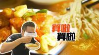 """连续7次获得米其林推荐的港式粤菜馆, 招牌菜竟然是""""担担面""""?"""