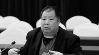 著名作家二月河15日凌晨病逝于北京