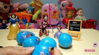 奥特曼白雪索菲亚一起玩分享拆封新的惊喜玩具奇趣蛋20