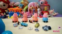 粉红猪妈妈分享拆封新的惊喜玩具奇趣蛋23