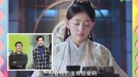 """他和陈宥维配音双世宠妃, 惹人爆笑, 自曝最喜欢八王妃""""梁洁""""!"""