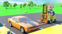 益智动画英语早教, 3D小宝贝用叉车安全的把跑车装上火车!