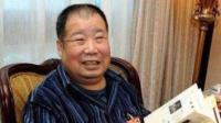 著名作家二月河凌晨病逝 享年73岁