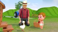 益智动画英语早教, 3D小宝贝和爷爷采摘食物喂食小兔鸭子和小猪