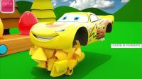 闪电赛车更换彩色胶囊里的怪物大轮胎 家中的美国学校