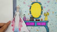 给漂亮的卡通纸公主换装秀, 可互换装鞋子婚纱头发, 小朋友很喜欢