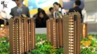 70城房价出炉: 一线城市新房售价增高