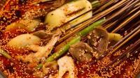 美食台 | 吃鸡不见鸡, 这种串串真高级!