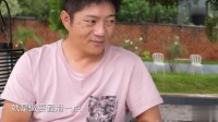 中国人幽默解释为什么会有圆桌会议,因为做人要圆滑一点!