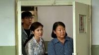 剧集:《那座城这家人》:讲述时代浪潮里的中国故事