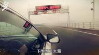 【粤语中字】租车自驾港珠澳大桥:香港元朗→澳门 费用清单公开