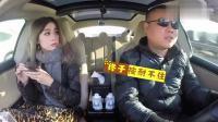 岳云鹏当滴滴司机, 跟美女乘客聊岳云鹏, 美女这反应有点慢呀!