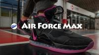 XCin | Air Force Max 实战测评: 科技感十足的中锋鞋? 他与时代脱了节!