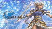 北欧女神2: 精分公主的冒险之旅