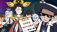 王者荣耀搞笑小动画: 神秘的猜拳大赛即将开始, 你准备好了吗?