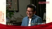 春华秋实40年 中国流行音乐的发展与变化