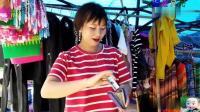 越南农村集市, 实拍卖衣服的苗族妹子, 长相甜美对人很热情