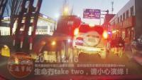 中国交通事故20181216: 每天最新的车祸实例, 助你提高安全意识