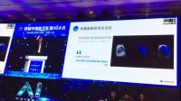 丁晓伟-通往全病种的AI阅片技术