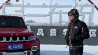 乌兰布统冬季玩雪第一站(上)