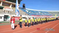 金钟二中代表队参加会泽县2018年中小学生运动会