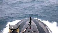 潜艇燃料泄惊魂20秒