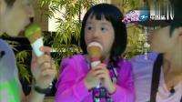 吴尊的好兄弟辰亦儒, 在台北给neinei买美味的食品!