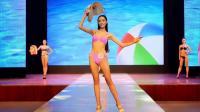 2018苏北地区高校模特大赛泳装系列