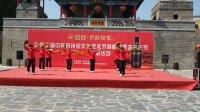 广场舞《大中国》, 热情欢快, 好听又好看