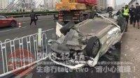 中国交通事故20181217: 每天最新的车祸实例, 助你提高安全意识