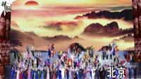 北京: 庆祝改革开放40周年文艺晚会《我们的四十年》举行