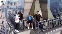 【整点辣报】黑科技避孕?/男子杀妻/228米高大厦上跳舞