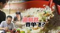 【品城记】打拼在深圳的海陆丰人, 这家小店应该能让你找到家乡的味道!