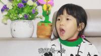爆笑父女: 萌娃唱歌跑调没人要听, 爸爸安慰她却苦了自己
