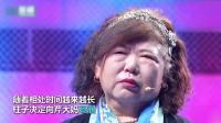 """65岁大妈与28岁小伙相恋 """"执子之手""""祈望: 为你做试管婴儿"""