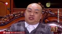 宋晓峰程野丫蛋小品《顺水推舟》, 为抱子孙可是费尽心思!