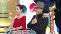 安以轩终于谈及汪小菲和大S一见钟情! 小S: 那你不是气疯了吗?