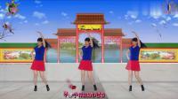 阳光美梅广场舞《干就完了》活力健身舞-编舞: 青儿2018最新广场舞