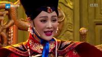 宋小宝 杨树林小品《选妃》看众明星为您带来一场怎样的宫廷闹剧!